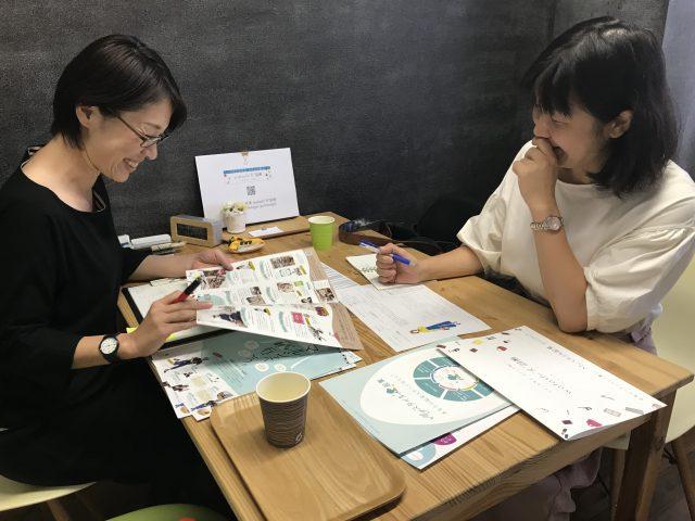 ワタシル診断と起業Cafe