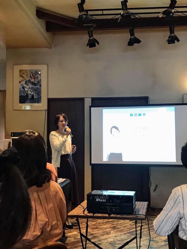 女性創業者のためのセミナー・ランチ会